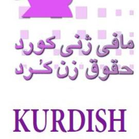 Kurdish Women's Rights